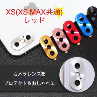 iPhone - iphone XS レッド レンズ保護 スマホアクセサリー カメラ保護