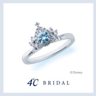 ヨンドシー(4℃)の4℃ Disney コラボ 正規品 シンデレラ 婚約指輪 4号(リング(指輪))