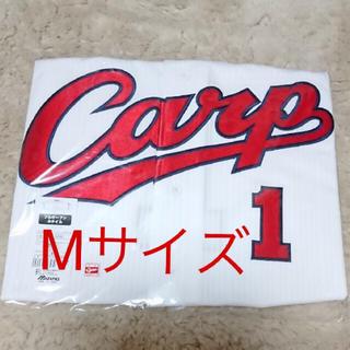 ヒロシマトウヨウカープ(広島東洋カープ)の鈴木誠也 ハイクオリティユニフォーム  ホーム Mサイズ(ウェア)