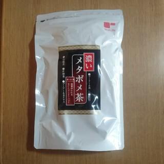 ティーライフ(Tea Life)の濃いメタボメ茶  ポット用90個入(健康茶)