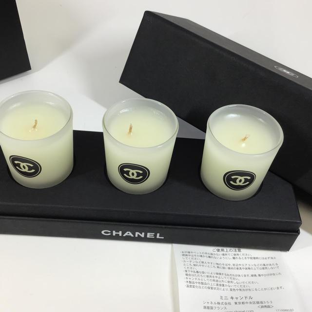 CHANEL(シャネル)のシャネル ミニ キャンドル 非売品 3個入 未使用保管品  CHANEL アロマ ハンドメイドのインテリア/家具(アロマ/キャンドル)の商品写真