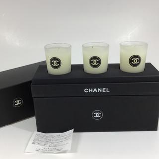 シャネル(CHANEL)のシャネル ミニ キャンドル 非売品 3個入 未使用保管品  CHANEL アロマ(アロマ/キャンドル)