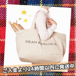 ディーンアンドデルーカ(DEAN & DELUCA)の大容量♩DEAN&DELUCA正規品 エコバッグ ビッグバッグビッグトートバッグ(エコバッグ)