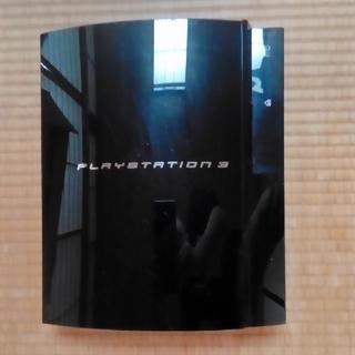 プレイステーション3(PlayStation3)のPS3 ジャンク扱い 本体のみ ケーブル類なし(家庭用ゲーム機本体)