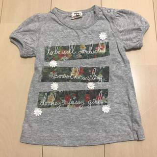 ドンキージョシー(Donkey Jossy)の95サイズ Tシャツ(Tシャツ/カットソー)
