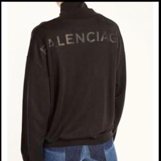バレンシアガ(Balenciaga)のバレンシアガ BALENCIAGA スウェット カットソー ハイネック シャツ(スウェット)