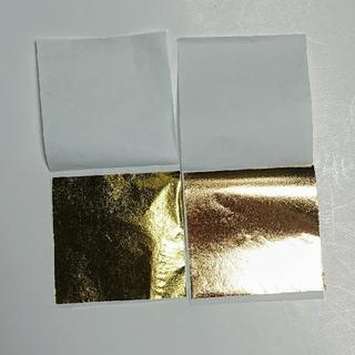 金箔(紙・シート)2色小分けアソート(その他)