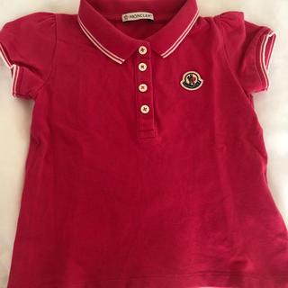 モンクレール(MONCLER)のモンクレール  ポロシャツ 100cm(Tシャツ/カットソー)
