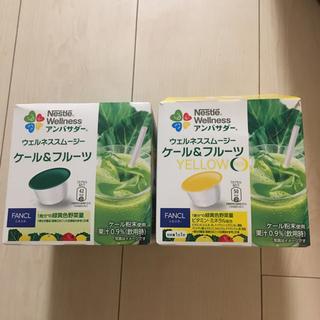 ネスレ(Nestle)のドルチェグスト カプセル(青汁/ケール加工食品 )