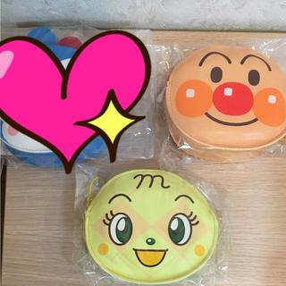 アンパンマン(アンパンマン)の【新品】アンパンマンコインケース♡♡(コインケース)