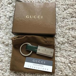 グッチ(Gucci)のGUCCIキーホルダー使用感あり(キーホルダー)