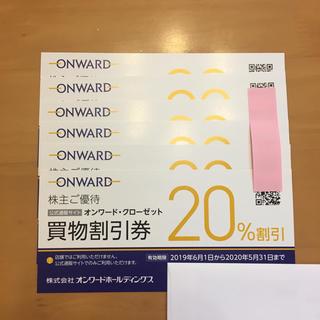 ニジュウサンク(23区)のオンワード株主優待 6枚セット(ショッピング)