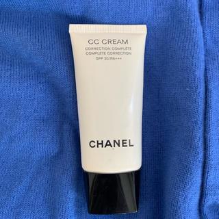 シャネル(CHANEL)のシャネルBBクリーム20ベージュ(BBクリーム)