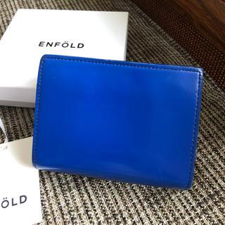 エンフォルド(ENFOLD)のENFOLD 財布(財布)