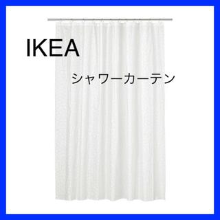 イケア(IKEA)のIKEA INNAREN シャワーカーテン(カーテン)