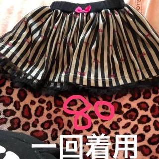 バービー(Barbie)のレーススカート2点セット 8090(スカート)