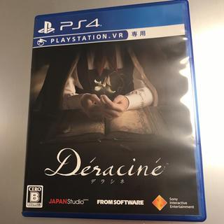 PlayStation VR - ◆PS4◆Deracine◆デラシネ