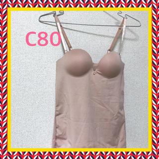 ブラジャー キャミソール C80 #38(ブラ)