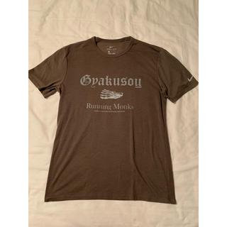 アンダーカバー(UNDERCOVER)のGYAKUSOU ギャクソウ NIKE+UNDERCOVER 2017Tシャツ(ウェア)