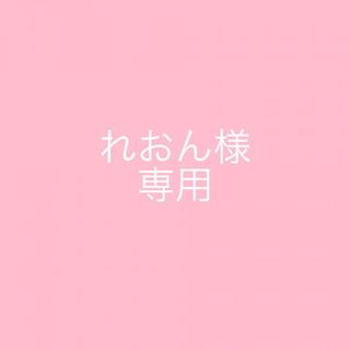 コウダンシャ(講談社)の【れおん様専用①】モエカレはオレンジ色(少女漫画)