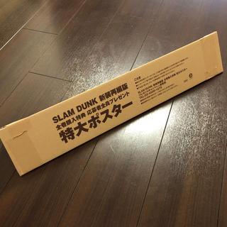 シュウエイシャ(集英社)のスラムダンク  SLAM DUNK 新装再編版 全員プレゼント ポスター(ポスター)