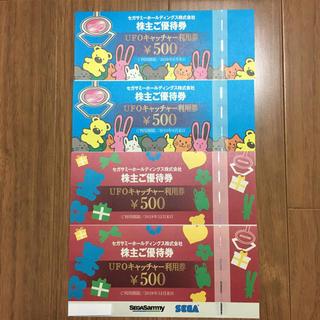 セガ(SEGA)のセガサミー 株主優待券2000円分(その他)