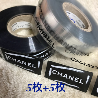 シャネル(CHANEL)のシャネル シールクリア5枚+5枚(シール)