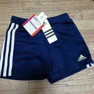 アディダス(adidas)の新品 アディダス マシュマロジャージショーツ(ショートパンツ)120cm(パンツ/スパッツ)