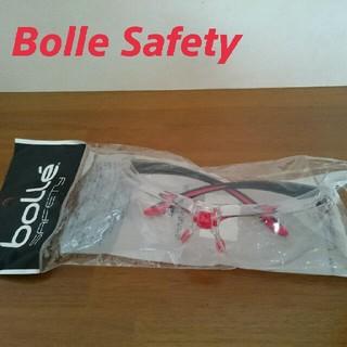 ボレー(bolle)のBolle Safety  保護メガネ   新品未使用(サングラス/メガネ)