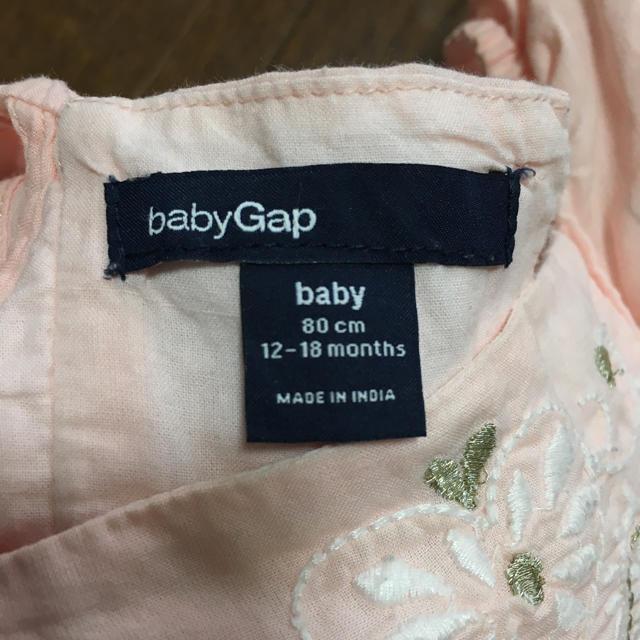 baby gap チュニック 80サイズ キッズ/ベビー/マタニティのベビー服(~85cm)(その他)の商品写真
