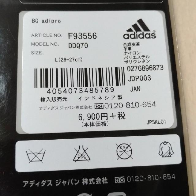 adidas(アディダス)のADIDAS バッティンググローブLサイズ アディダス スポーツ/アウトドアの野球(グローブ)の商品写真