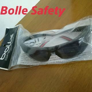 ボレー(bolle)のBolle Safety     新品未使用(個人装備)