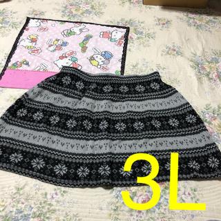 しまむら - ミニスカート ニット  大きいサイズ 3L