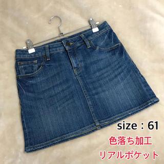 GU - GU*ミニスカート  デニム  61サイズ