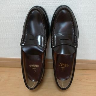リーガル(REGAL)のREGAL ダークブラウン ローファー 25.5cm(ローファー/革靴)