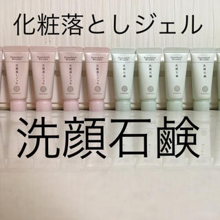 ドモホルンリンクル(ドモホルンリンクル)のドモホルンリンクル 化粧落としジェル 洗顔石鹸 各5本(洗顔料)