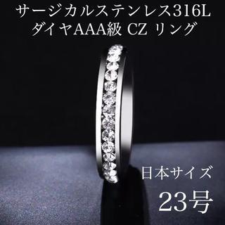 CACANA サージカルステンレス316L AAA級 CZ リング 23号(リング(指輪))