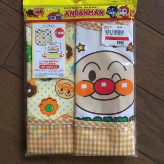 バンダイ(BANDAI)のアンパンマン スタイ 食事用 エプロン ポケット付き(お食事エプロン)