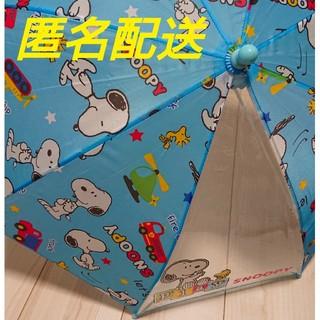 スヌーピー(SNOOPY)のスヌーピー キッズ傘(傘)