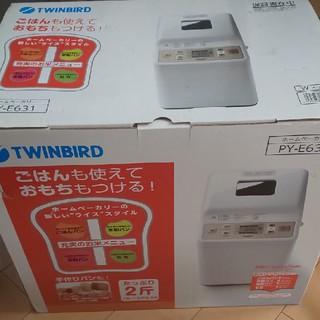 ツインバード(TWINBIRD)の専用  Twinbird ホームベーカリー (ホームベーカリー)