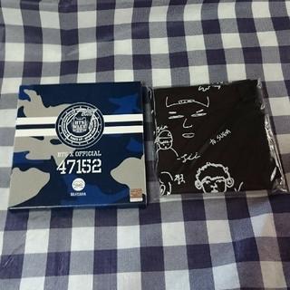 ボウダンショウネンダン(防弾少年団(BTS))のthg__v様 専用 (その他)