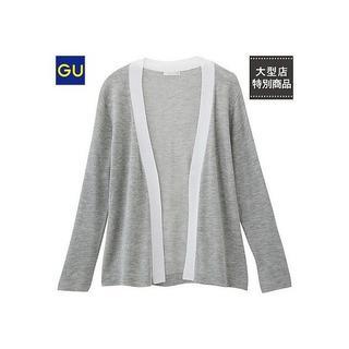 ジーユー(GU)の新品 定価1,990円 GU ジーユー バイカラートッパーカーディガン白グレー(カーディガン)