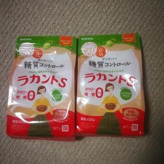 サラヤ(SARAYA)のサッフィー様専用‼️SARAYA ラカントS 顆粒600g×2袋(調味料)