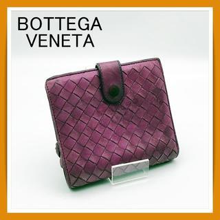 ボッテガヴェネタ(Bottega Veneta)の068/★ボッテガヴェネタ★【二つ折り財布】革(紫)レディース(財布)