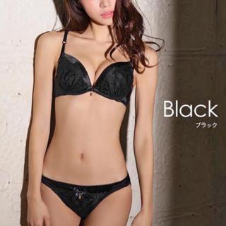 エメフィール(aimer feel)のaimerfeel ブラ&ショーツ B70 クラシックサテン ブラック(ブラ&ショーツセット)