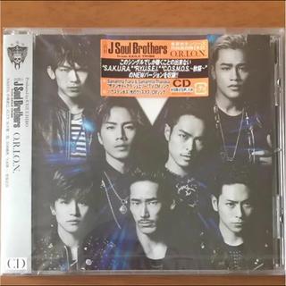 サンダイメジェイソウルブラザーズ(三代目 J Soul Brothers)のwelcome to TOKYO(ミュージック)