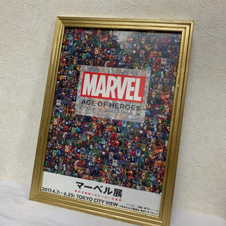 マーベル展 ポスター チラシ 額付き (ゴールド)(ポスター)