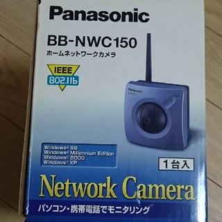 パナソニック(Panasonic)のPanasonic ネットワークカメラ[BB-NWC150](防犯カメラ)