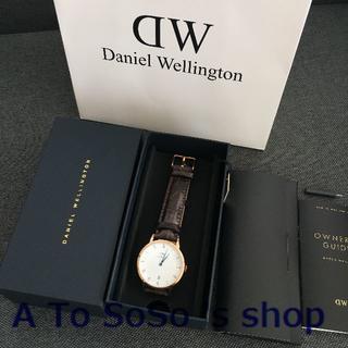 ダニエルウェリントン(Daniel Wellington)の限定お値下げ DW DAPPER  YORK 34ミリ (腕時計(アナログ))