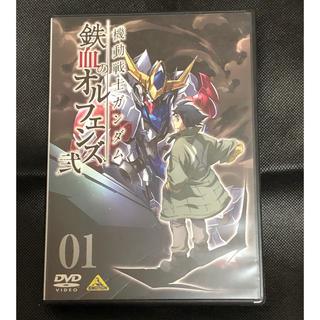 バンダイ(BANDAI)のDVD 機動戦士ガンダム鉄血のオルフェンズ弐 1巻(アニメ)
